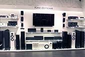 Denon Store - Galeria Bałtycka